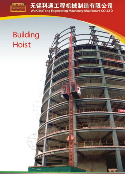 Painted / Hot Dipped Zinc Construction Material Hoists For Electric Power Plants